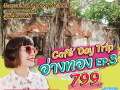 you-smile-travel-small-0