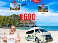 you-smile-travel-small-1
