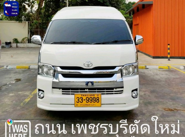 24-taxi-services24-hours-bangkok-to-pattaya-1200-thb-big-2