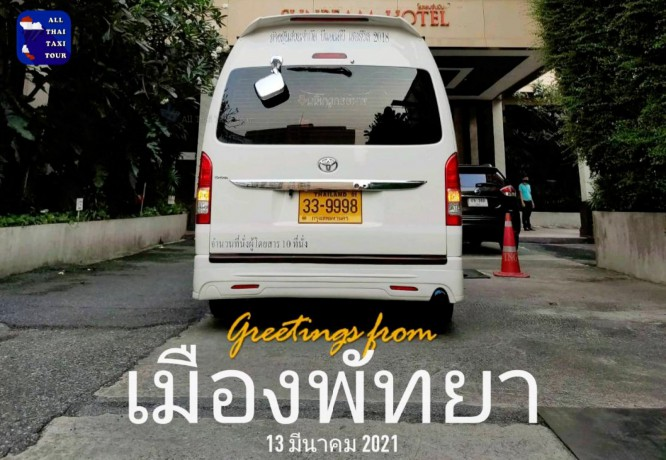 24-taxi-services24-hours-bangkok-to-pattaya-1200-thb-big-1