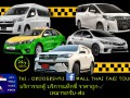taxi-services-taxi-transfer-taxi-airport-small-1