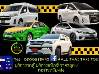 TAXI SERVICES , TAXI TRANSFER , TAXI AIRPORT