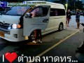 taxi-services-taxi-transfer-taxi-airport-small-4