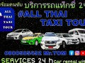 taxi-services-taxi-transfer-taxi-airport-small-0