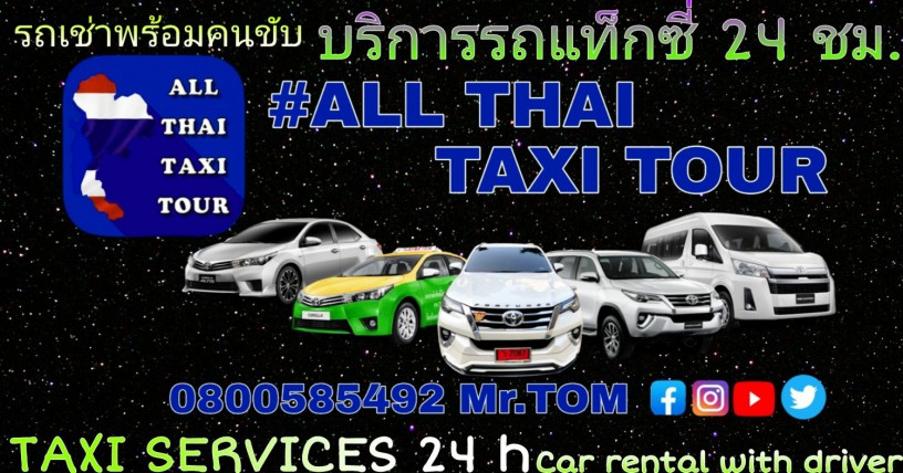 taxi-services-taxi-transfer-taxi-airport-big-0