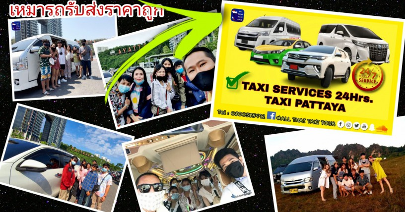 taxi-services-taxi-transfer-taxi-airport-big-4