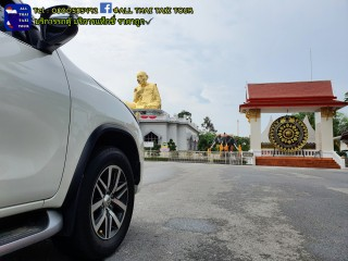 TAXI SERVICE RAYONG