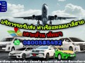 taxi-service-rayong-small-0