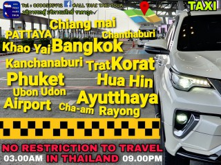 TAXI SERVICES THAILAND , เหมาแท็กซี่