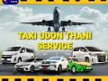 taxi-udon-thani-service-small-0