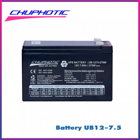 battery-ups-chuphotic-ub12-big-0