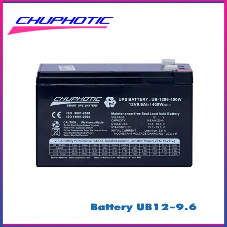 battery-ups-chuphotic-ub12-big-2