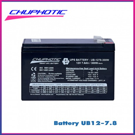 battery-ups-chuphotic-ub12-big-1