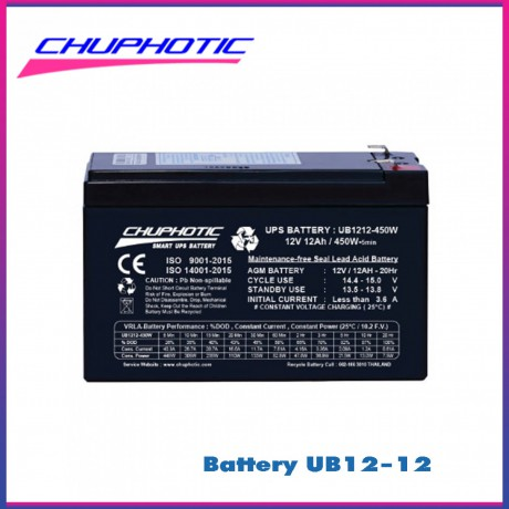 battery-ups-chuphotic-ub12-big-3