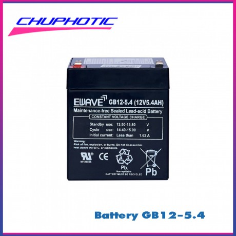 battery-ups-chuphotic-gb12-ups-big-0