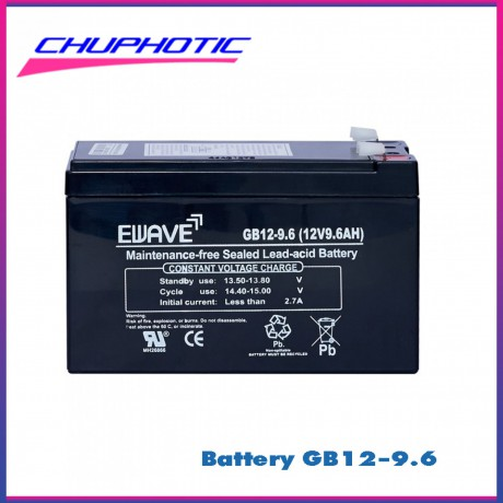 battery-ups-chuphotic-gb12-ups-big-4
