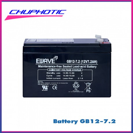 battery-ups-chuphotic-gb12-ups-big-1