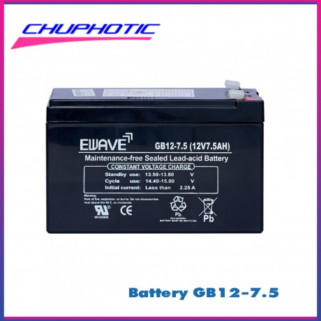 battery-ups-chuphotic-gb12-ups-big-2