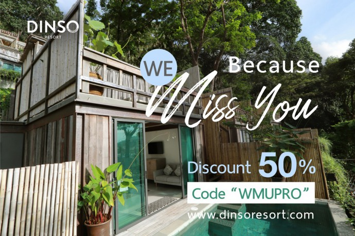dinso-resort-because-we-miss-you-promotion-50-big-0
