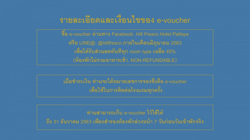 hill-fresco-hotel-pattaya-e-voucher-2563-45off-big-4