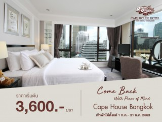 Cape House Bangkok - Come Back with Peace of mind