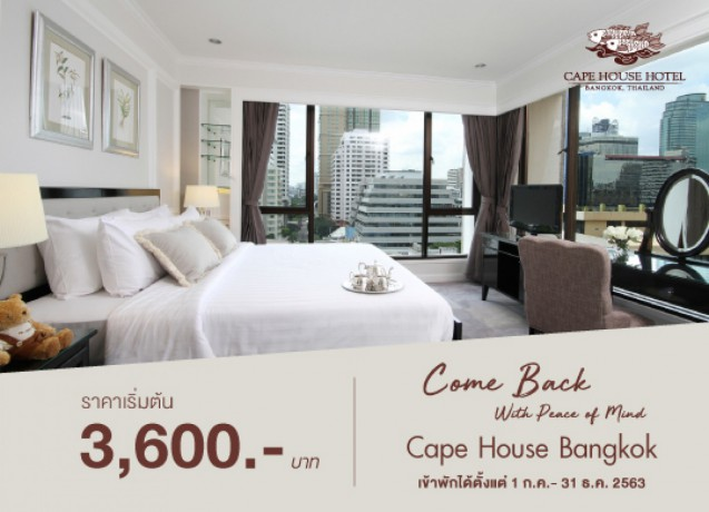 cape-house-bangkok-come-back-with-peace-of-mind-big-0