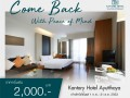 kantary-hotel-ayutthaya-come-back-with-peace-of-mind-small-0