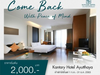 Kantary Hotel Ayutthaya - Come Back with Peace of mind
