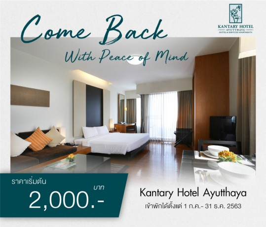 kantary-hotel-ayutthaya-come-back-with-peace-of-mind-big-0