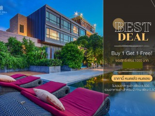 North Hill City Resort Chiang Mai Promotion Buy1 Get 1Free