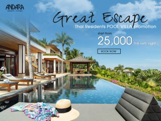 Great Pool Villa Escape